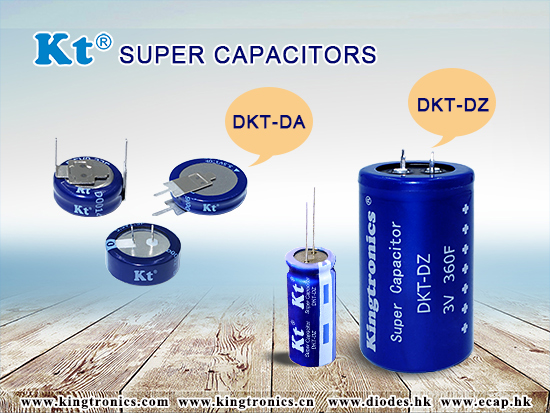 Kingtronics-Brief Knowledge of Super Capacitor